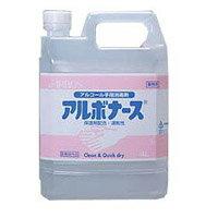 アルボナース・エタノール消毒液4L×4缶セット【送料無料】(消費期限2021年9月)インフルエンザ・ウイルス・感染予防対策に!