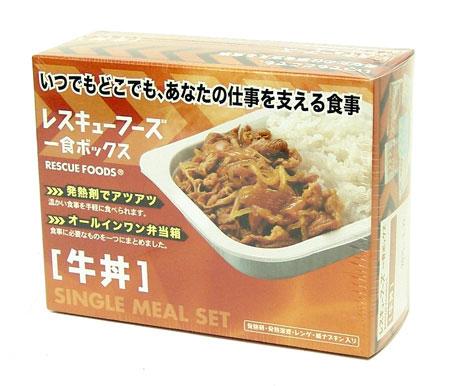 レスキューフーズ 1食ボックス 牛丼12個セット12個セット【代引き不可・返品不可・コンビニ受取不可・国際配送不可】
