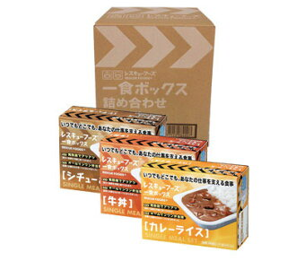 (Stock 4/24) rescue fuse 1 box of 3 mix and expiration 9/2018