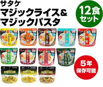 Alpha 水稻很食品佐竹魔术水稻套魔术面食 3 9 和 4-12 种。 保留期的 5 年