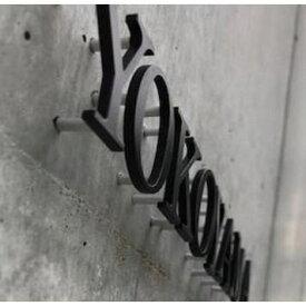 切り文字表札 艶消し黒色塗装仕上げ切り文字4mm厚 おしゃれな切り文字 立体的な切り文字 戸建住宅の表札 高級感のある切り文字