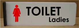 トイレプレート突き出し型トイレマークトイレのプレート両面テープ付きで取り付け簡単オフィス・店舗のトイレにMen's&Ladies