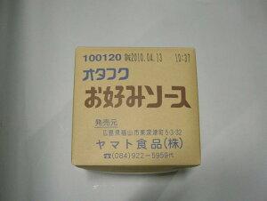 お好みソース 12kg【業務用】【お好み焼き】【ソース】