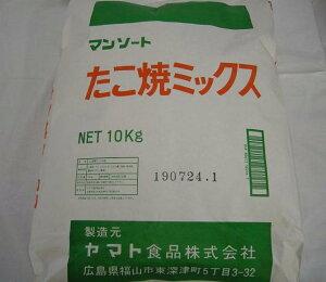 たこ焼きミックス 10kg