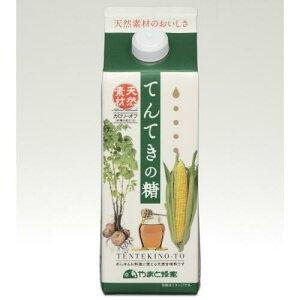 てんてきの糖 600g(紙パック)【やまと蜂蜜 メーカー直販】