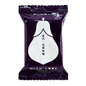 ヤマト醤油味噌 フリーズドライ贅沢みそ汁 (なす)