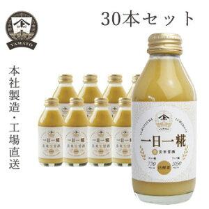 https://image.rakuten.co.jp/yamato-soysauce-miso/cabinet/lp/ichikouji/6011.jpg