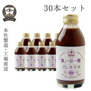 https://image.rakuten.co.jp/yamato-soysauce-miso/cabinet/lp/ichikouji/6018.jpg