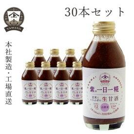 ヤマト醤油味噌 紫の一日一糀(乳酸菌入り) 140ml 30本セット 送料無料