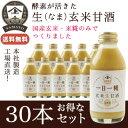 ヤマト醤油味噌 オリジナル一日一糀 140ml 30本セット 送料無料