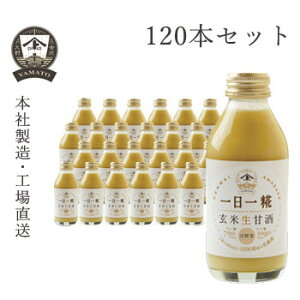 https://image.rakuten.co.jp/yamato-soysauce-miso/cabinet/shouhingazou/ymt022.jpg