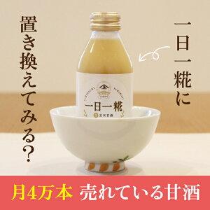 ヤマト醤油味噌オリジナル一日一糀140ml60本セット送料無料