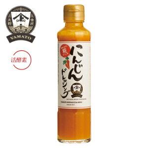 ヤマト醤油味噌 にんじんドレッシング 180m