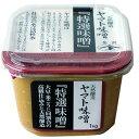 ヤマト醤油味噌 ヤマト特選味噌 1kg
