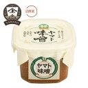 ヤマト醤油味噌 蔵出し生(なま)ヤマト味噌 400g