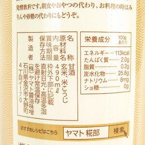 https://image.rakuten.co.jp/yamato-soysauce-miso/cabinet/shouhingazou/142800-1.jpg