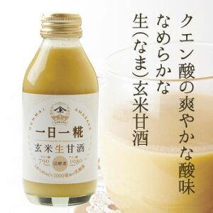 クエン酸の爽やかな酸味・酵素の活きた生玄米甘酒