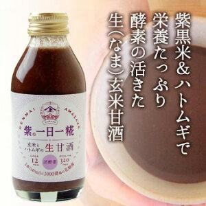 紫黒米とハトムギで栄養たっぷり・酵素の活きた生玄米甘酒