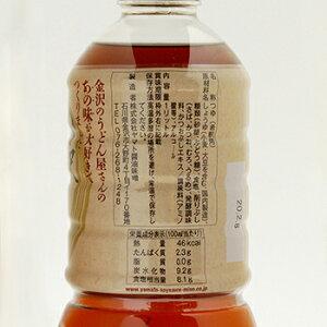 糀からの贈り物ご家庭で作る金沢のうどん金澤・料理だしセット1L3本送料込