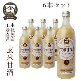 ヤマト醤油味噌 玄米甘酒 490ml 6本セット