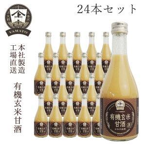 https://image.rakuten.co.jp/yamato-soysauce-miso/cabinet/lp/yuki_amasake/6032.jpg