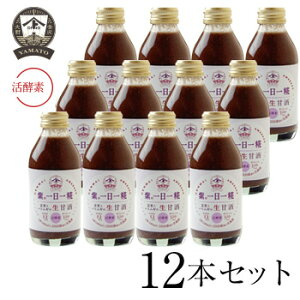 ヤマト醤油味噌 紫の一日一糀(乳酸菌入り) 140ml 12本セット