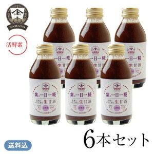 ヤマト醤油味噌 紫の一日一糀(乳酸菌入り) 140ml 6本セット 送料込