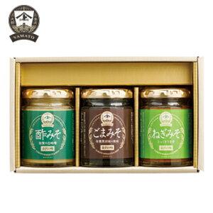 ヤマト醤油味噌 糀からの贈り物 調理みそセット(酢みそ・ごまみそ・ねぎみそ 各120g)ギフト 贈答