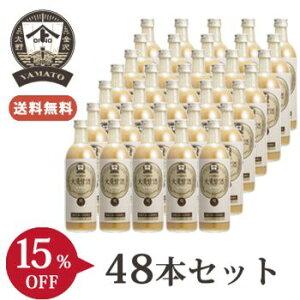 YAMATO大麦甘酒490ml<48本セット>