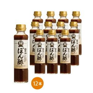 ヤマト醤油味噌 醤油ぽん酢 180ml 12本セット 送料込