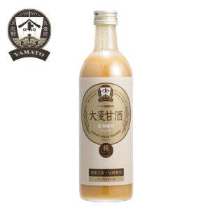 ヤマト醤油味噌 大麦甘酒 490ml