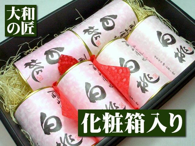 【1月下旬以降予定★】厳選果物屋 特選缶詰 白桃[6個入り化粧箱]【10P01Mar15】