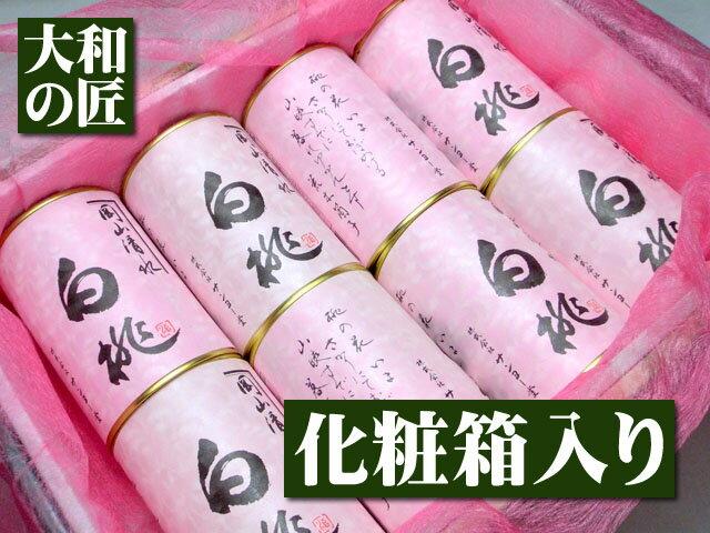 【1月下旬以降予定★】厳選果物屋 特選缶詰 白桃[8個入り化粧箱]【10P01Mar15】