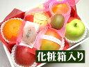 季節の果物詰め合わせ★厳選果物屋 フルーツギフト5000【送料無料★】【母の日】【母】【義母】お供えやお見舞いにも…