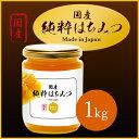 ★P10倍★【国産】(百花蜜)国産純粋はちみつ 1kg [送料無料] はちみつ 蜂蜜 ハチミツ 非加熱 B