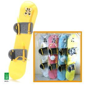 日本製 ジュニア キッズ パンダスノーボード 90cm(日本製) 練習用ボード(そり)シンプルなベルトタイプ そり 雪遊び スノボキッズ 子ども用スノーボード 子供 ジュニア プラスチック