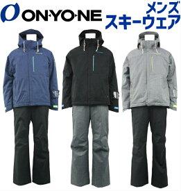 ONYONE オンヨネ ONS91521 メンズ スキーウェア スノーボードウェア 上下セット 3カラー