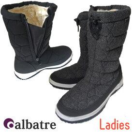 レディース スノーブーツ、レディーススノーシューズ〔22.5-25.0〕(albatre)アルバートル AL-SB3900L 2カラー 防寒靴 女性用 保温