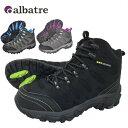 メンズ レディーストレッキングシューズ albatre〔AL-TS1120〕防水 軽登山 オールシーズン 登山靴 ハイキングシ…