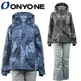 ONYONE オンオネ レディス スキーウェア スノーボードウェア ONS81531 上下セット 2カラー
