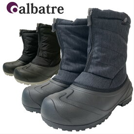 【albatre アルバートル】スノーブーツ メンズ レディス AL-WP1730 EVA防寒靴 スノーシューズ 雪 防水 保温