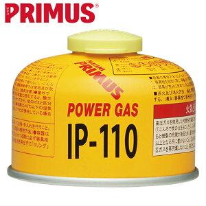 【IWATANI PRIMUS】 小型ガスカートリッジ 110g IP110 キャンプ アウトドア カセットガス カセットボンベ イワタニ