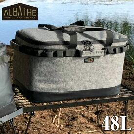 albatre マルチギアコンテナ Mサイズ 約48L MULTIGEAR CONTAINER ソフトコンテナ キャリーバッグ 折りたたみ アウトドア キャンプ フィッシング アルバートル AL-OB101
