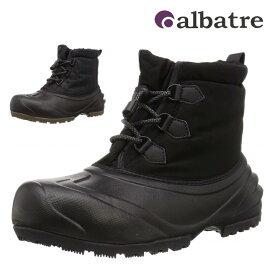 【albatre アルバートル】スノーブーツ メンズ レディス AL-WP1400 EVA防寒靴 スノーシューズ 雪 防水 保温 雪国への出張にも威力を発揮