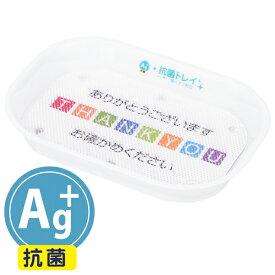 POPカルトン抗菌Ag+ 5個セット在庫切れの場合は納期をお知らせいたします。※お届け先は、店舗・会社名をご指定下さい。個人様宅へのお届けの場合、運送会社により追加料金が掛かる場合がございます。沖縄・離島は送料別