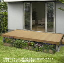 ウッドデッキ 人工樹脂木 リウッドデッキ200 Tタイプ 1.5間3尺(2651×920mm) 基本セット (YKK AP)