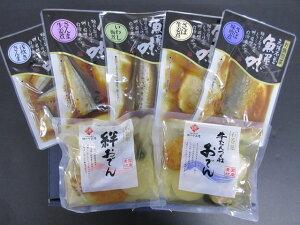 石巻おでんとお魚惣菜セット