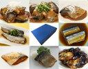 よりどり選べる!お魚惣菜セット(8品)