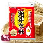 発芽玄米1.5kg×6袋
