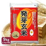 お得なまとめ買い【食生活改善に】発芽玄米1kg×6袋